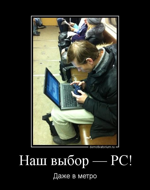 скачать бесплатно игру метро на ноутбук бесплатно