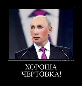 """""""Я здесь дива"""": Путин """"поучаствовал"""" в берлинском гей-параде - Цензор.НЕТ 3469"""
