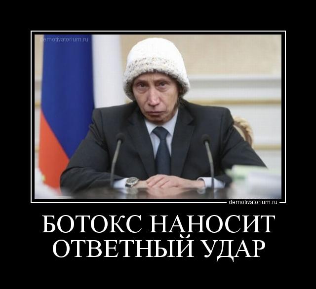 Путин смирился с ассоциацией Украины и ЕС: К этому идет, но нам придется принять защитные меры - Цензор.НЕТ 386