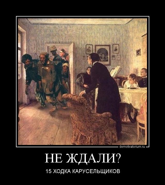 """Президентський рейтинг: Тимошенко - перша, Гриценко - другий, Бойко - на третьому місці, - Соціологічна група """"Рейтинг"""" - Цензор.НЕТ 6661"""