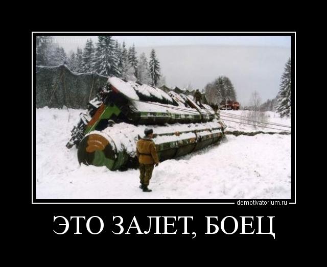 http://demotivatorium.ru/sstorage/3/2011/12/2412112218009438.jpg