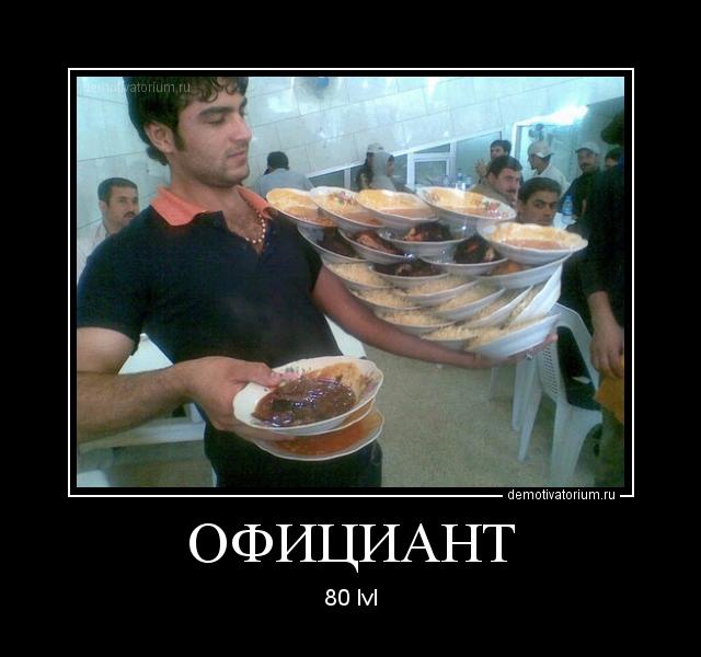 http://demotivatorium.ru/sstorage/3/2011/12/2812111238287608.jpg