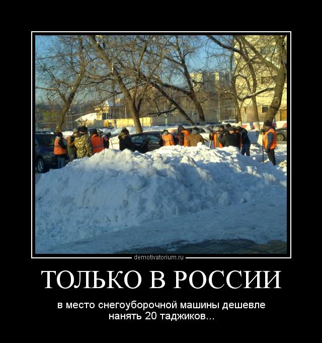 перед таджики прикольные картинки информации чтобы составить