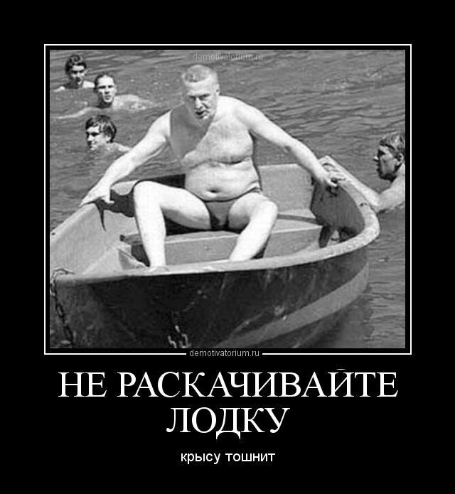 Более 2 млн крымчан получили российские паспорта, - чиновники РФ - Цензор.НЕТ 1579