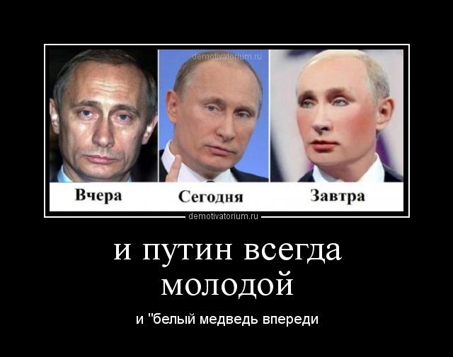 """""""Иди на ху#, Путин"""": Президенту России понравилась атака голых Femen, но как их скрутили - нет - Цензор.НЕТ 294"""