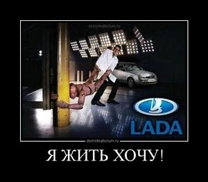 демотиватор Я ЖИТЬ ХОЧУ!  - 2012-2-04