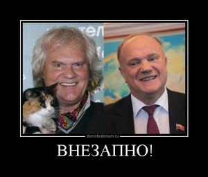демотиватор ВНЕЗАПНО!  - 2012-2-09