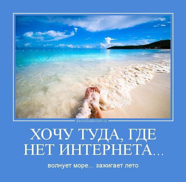 Фотопорно на море 6 фотография