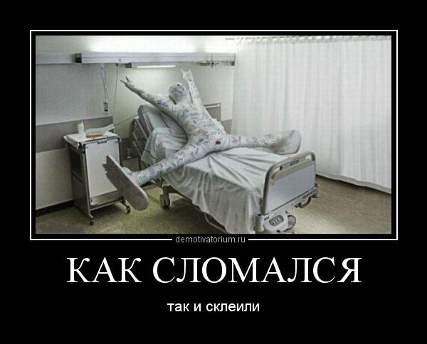 Образец штатного расписания для больницы