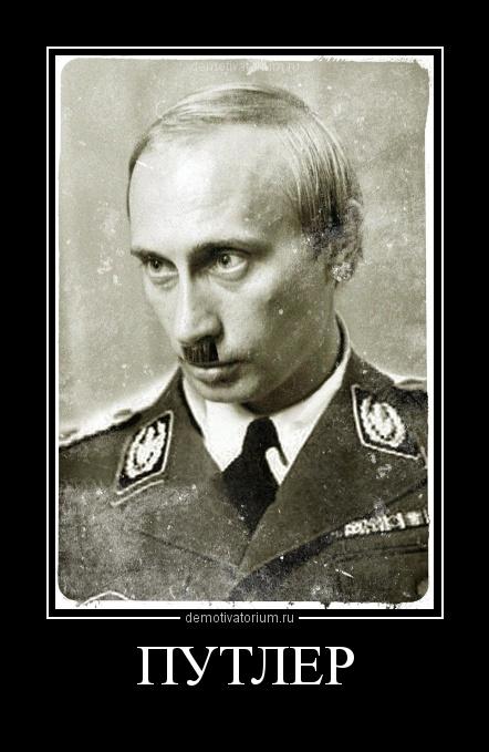 """В Москве прошел """"Русский марш"""": """"Русский значит трезвый"""" - Цензор.НЕТ 2416"""