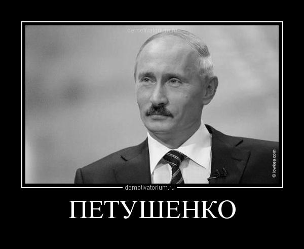 Путин празднует очередную победу, - Financial Times об отказе Украины от ассоциации - Цензор.НЕТ 2997