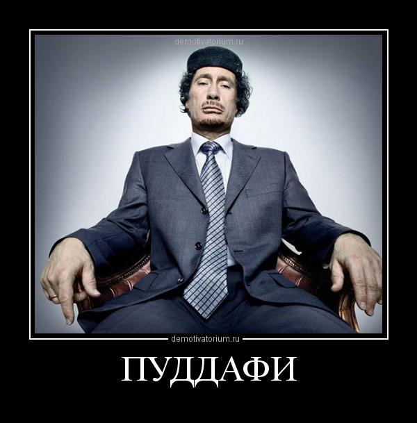 """Лукашенко готов ради кредита МВФ повысить пенсионный возраст и тарифы, но обещает """"не резать по живому"""" - Цензор.НЕТ 573"""