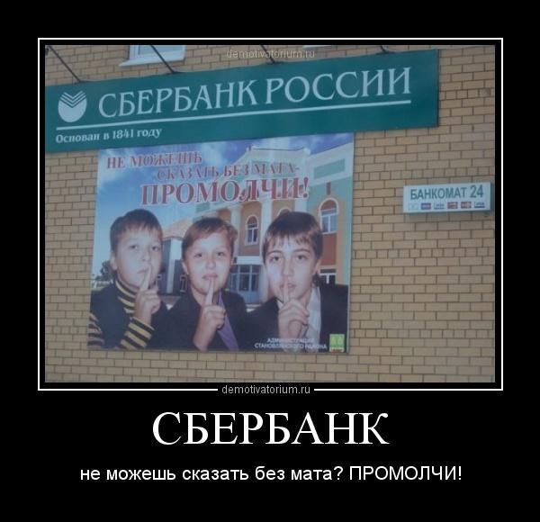 Футболки с рисунками в Красноярске