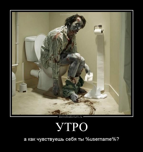 анекдоты про хохлов на украинском языке