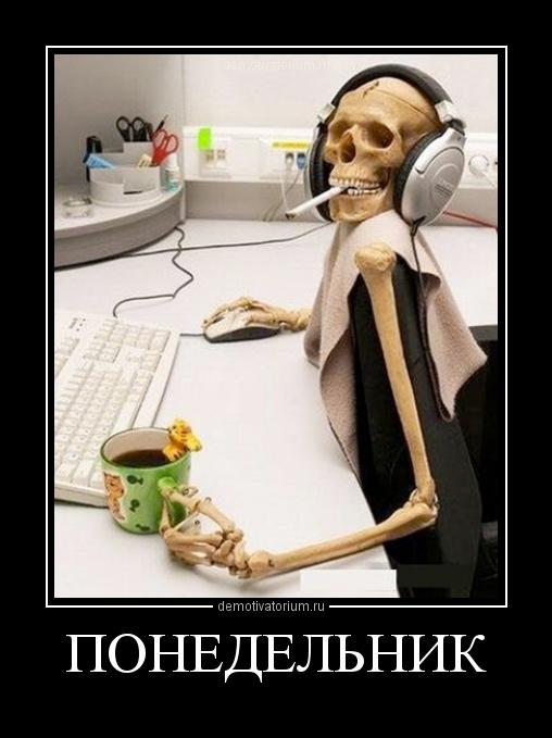 http://demotivatorium.ru/sstorage/3/2012/03/1803122350228636.png