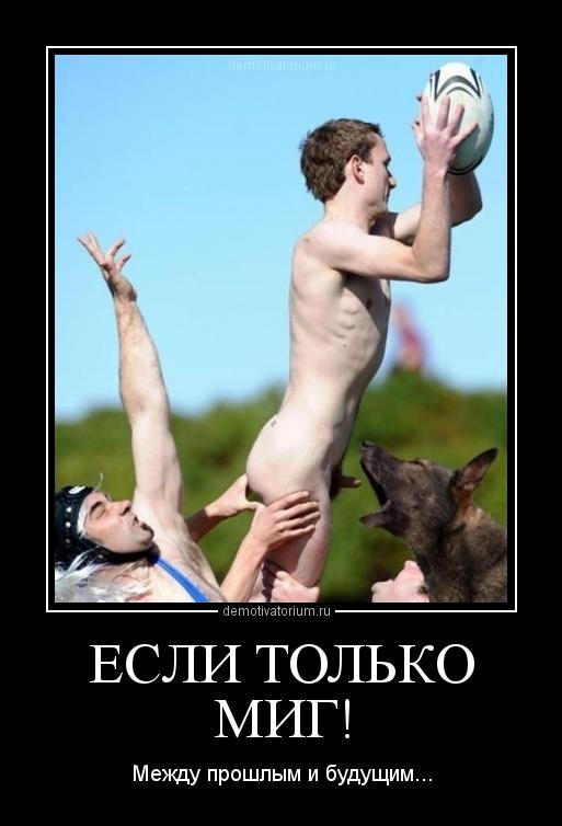 tolko-pro-golih