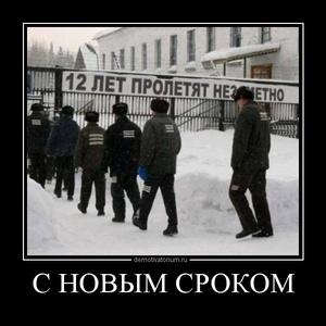 «Штрафной Батальон. Новые Русские Военные Фильмы 2016» — 2013