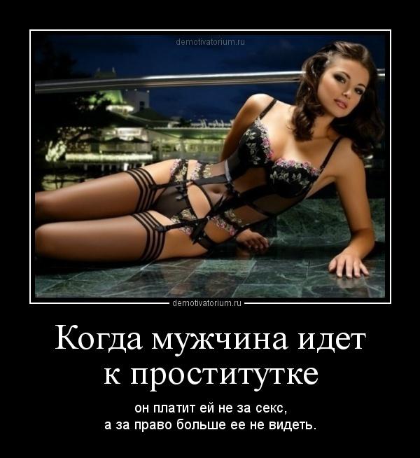 Поиск проститутки щдессы