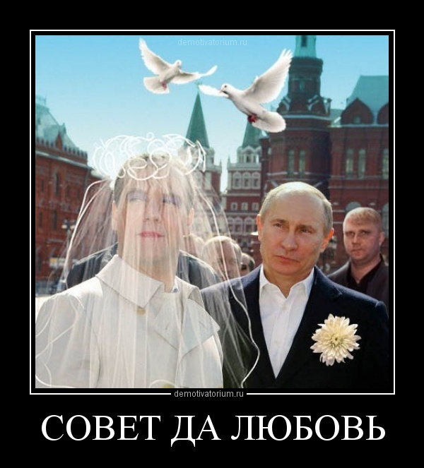 Поздравления кто жениться второй раз 561