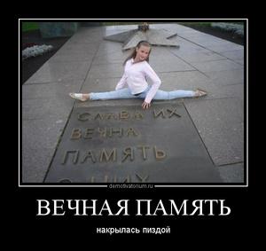 картинки с надписями вечная память