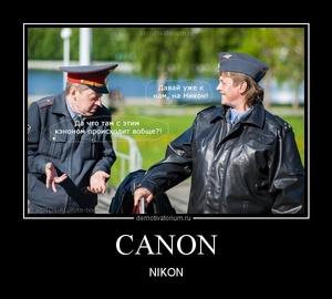 демотиватор CANON NIKON - 2012-5-29