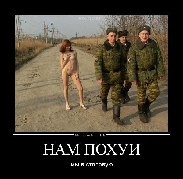 https://demotivatorium.ru/sstorage/3/2012/06/0306122334332614.jpg