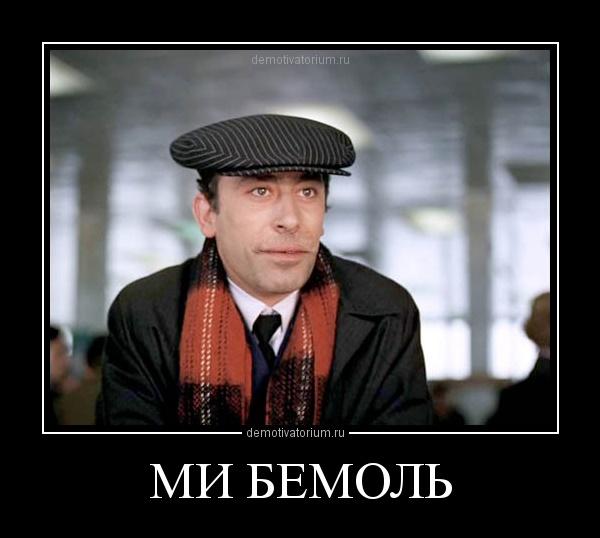 глушители, демотиваторы о узбеках друзья, хочу