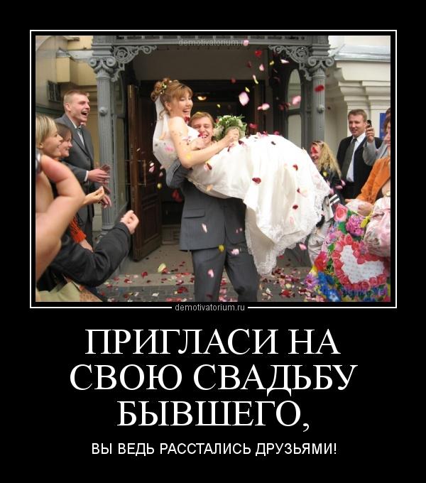 Принцип до свадьбы только в попу подруг