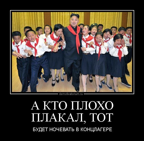 http://demotivatorium.ru/sstorage/3/2012/06/0906120219007362.jpg