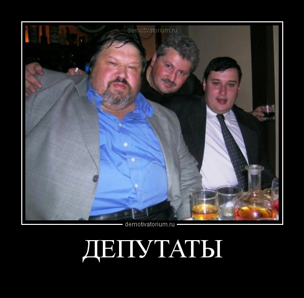 Выборы закончились только в трех районах Киева, - Гусовский - Цензор.НЕТ 1774