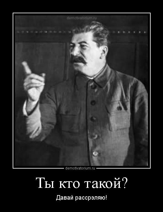 http://demotivatorium.ru/sstorage/3/2012/07/2207121701539669.jpg