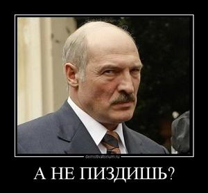 демотиватор А НЕ ПИЗДИШЬ?  - 2012-7-06