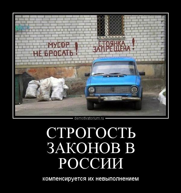 Россия незаконно отказывает в посещении арестованных украинцев, - МИД - Цензор.НЕТ 6669