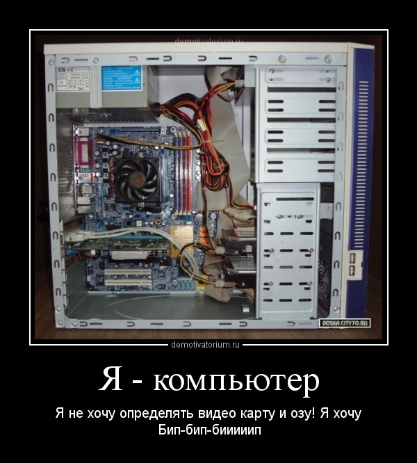 хочу скачать игру на компьютер