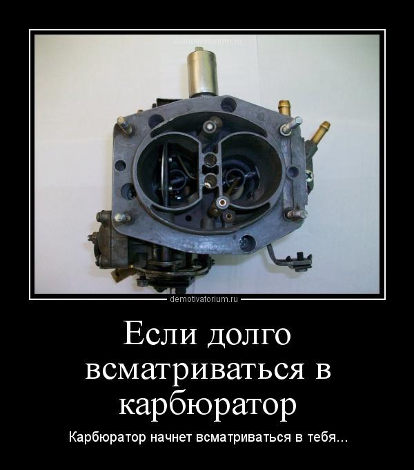 http://demotivatorium.ru/sstorage/3/2012/09/2509122058592740.jpg