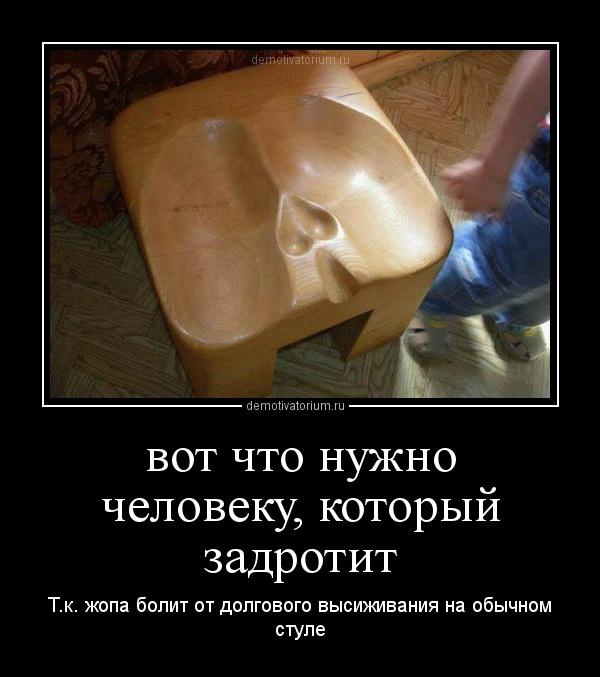 Приколы наркомана павлика хэллоуин ...: smotrimtut.info/prikoly/18462-prikoly-narkomana-pavlika-hjellouin.html