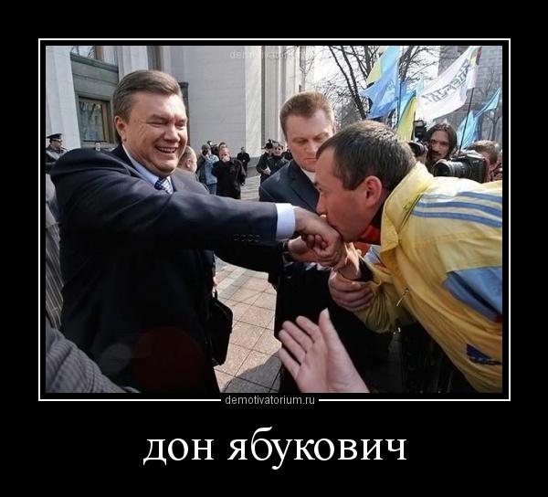 Янукович въезжает в Николаев в кортеже из 17 автомобилей - Цензор.НЕТ 2570