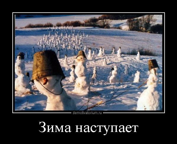 Может ли аномально тёплая зима изменить Россию
