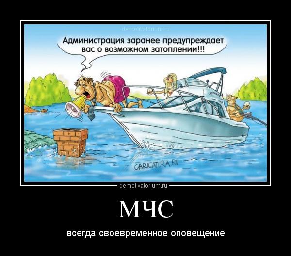 мчс рисунки: