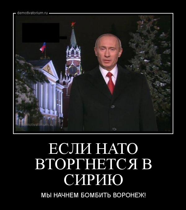 Отношения между Москвой и Вашингтоном худшие с 1973 года, - посол РФ в ООН Чуркин - Цензор.НЕТ 6659