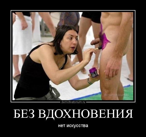 Проститутки Киева в возрасте от 35 до 39 лет , реальные ...