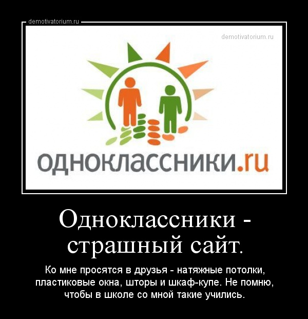 одноклассники лого: