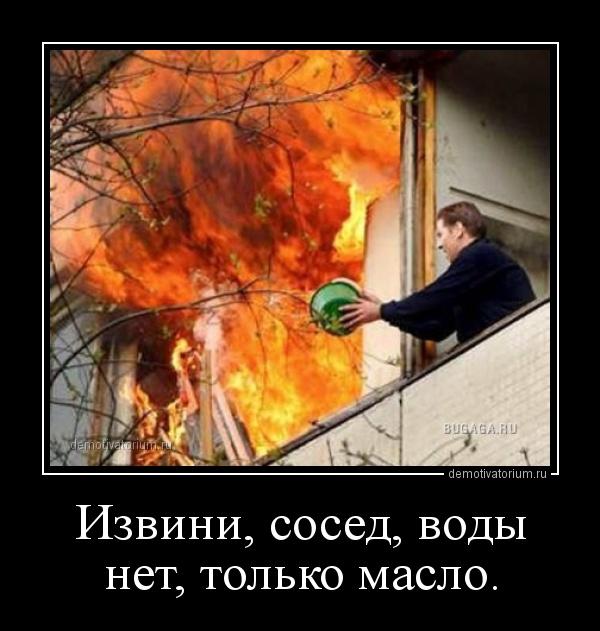 """""""Еб#ть! Газопровод горит!"""", - на магистрали российской ГТС возле Калуги произошел взрыв и пожар - Цензор.НЕТ 4810"""