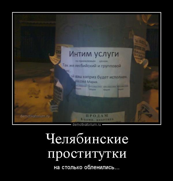 Минет в иркутске