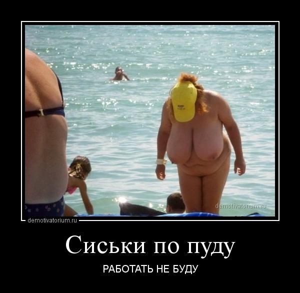ah-vi-siski-moi-kazhdaya-po-pudu