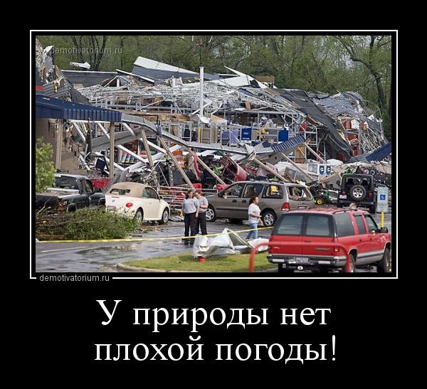 Погода п мысы пермский край краснокамский район