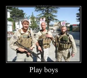 Демотиватор Play boys