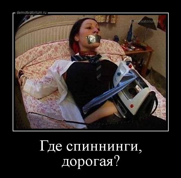 http://demotivatorium.ru/sstorage/3/2013/04/12081314211059/1204130813146410.jpg