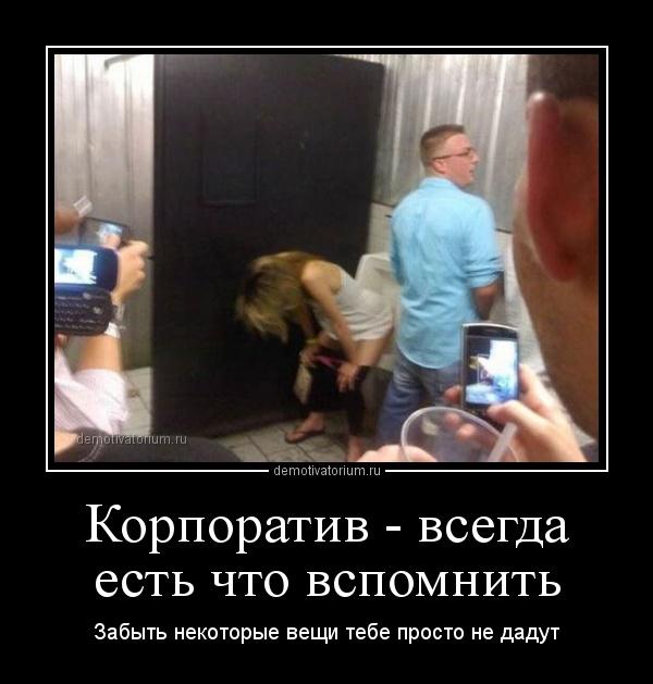 Инцест  Порно фото