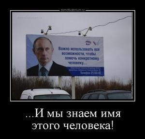 """""""Путина могут переубедить только три человека"""", - российский политолог - Цензор.НЕТ 2964"""